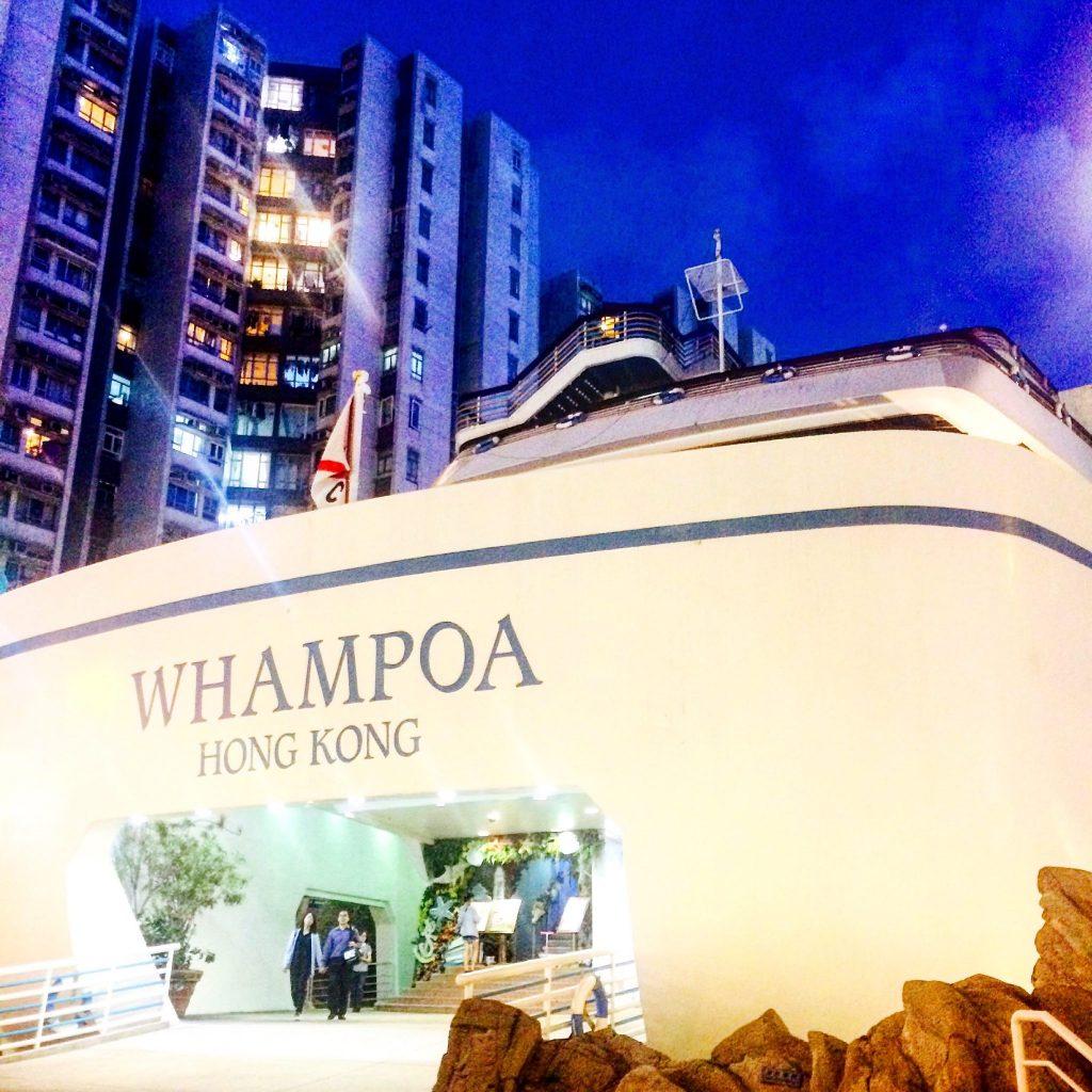 from Cape Town to Hong Kong, Whampoa Ship