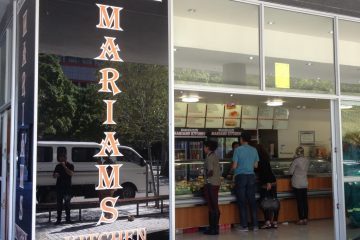 Entrance to Mariams Cafe in Cape Town